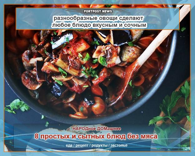 Как приготовить суп с фасолью и курицей в мультиварке