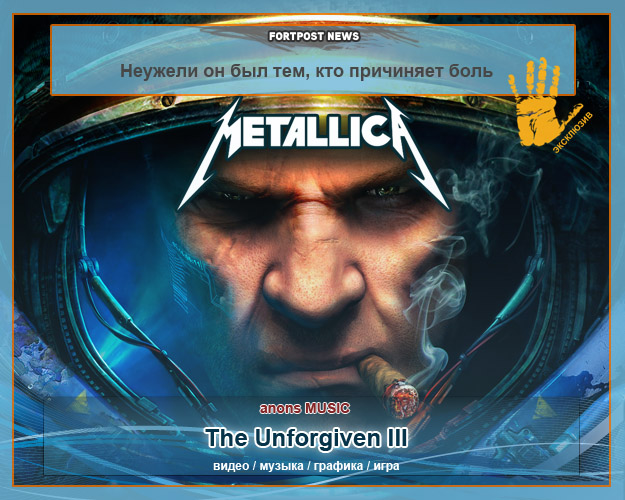 METALLICA-The Unforgiven III