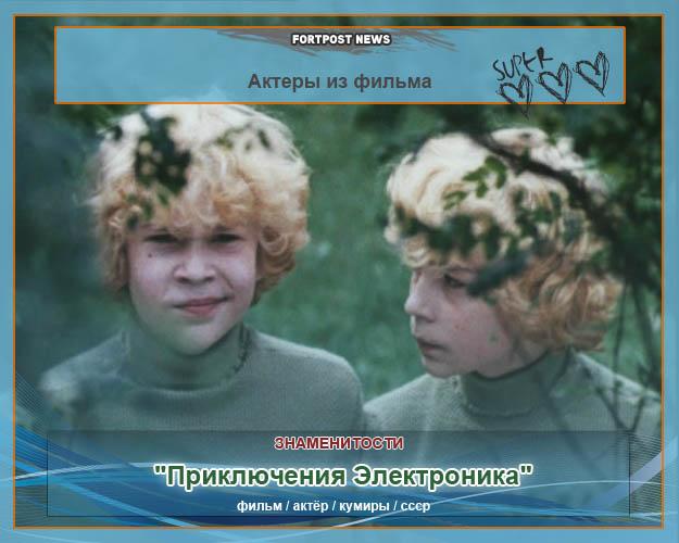 Как выглядят близнецы сейчас из фильма няньки сейчас 331